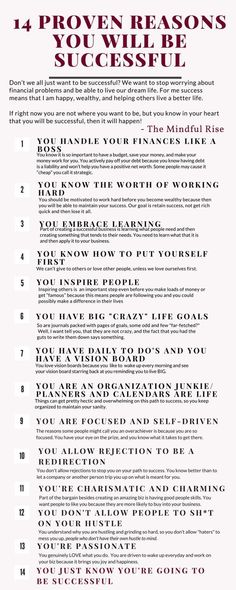 Tips on success have a successful business girl boss tips Business Intelligence, High Emotional Intelligence, Successful People, Successful Business, Leadership, Guter Rat, Motivational Quotes, Inspirational Quotes, Quotes Quotes