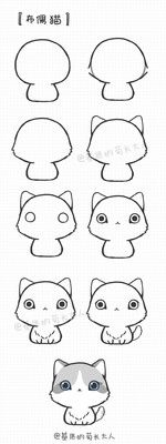 How to draw Chibi cat - Tap the link now to see all of our c.-How to draw Chibi cat – Tap the link now to see all of our cool cat collections!… How to draw Chibi cat – Tap the link now to see all of our cool cat collections! Animals Drawing Images, Cute Animal Drawings, Kawaii Drawings, Doodle Drawings, Cartoon Drawings, Easy Drawings, Doodles Bonitos, Chibi Cat, Cute Doodles