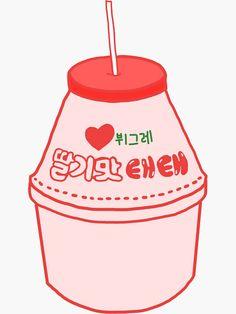'Strawberry milk' Sticker by izzykang Food Stickers, Kawaii Stickers, Anime Stickers, Journal Stickers, Printable Stickers, Cute Stickers, Cute Food Drawings, Cute Kawaii Drawings, Kawaii Art