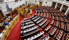 Planet Stars: Βουλή: Υπερψηφίστηκε το νομοσχέδιο για την αναβάθμ... Military Archives, F 16, Basketball Court, Google