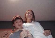 Couple Goals Relationships, Relationship Goals Pictures, Filipino Girl, Boy And Girl Best Friends, Daniel Padilla, Couple Aesthetic, Instagram Highlight Icons, Cute Couples Goals, Asian Boys