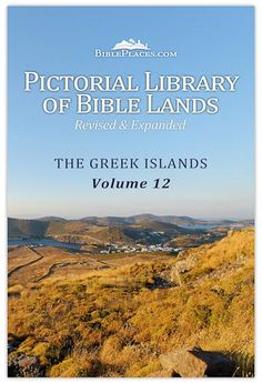 Pictorial Library of Bible Lands, The Greek Islands, Photo DVD