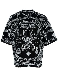 Black cotton T-shirt from Kokon To Zai featuring a white symbol print, an oversized design and wide half sleeves.