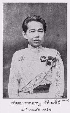 เจ้าจอมมารดามรกฎ ในรัชกาลที่5 Old Photos, Vintage Photos, Thailand Pictures, Royal Jewelry, Handsome, King, Fantasy, Queen, History