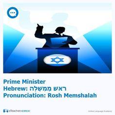 Prime Minister in Hebrew