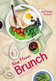 합성·편집 - 클립아트코리아 :: 통로이미지(주) Food Graphic Design, Food Menu Design, Poster Design Layout, Food Poster Design, Kalender Design, Restaurant Poster, Food Promotion, Food Banner, Food Pictures