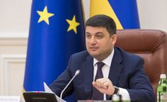 The government welcomes the bill of medical reform adopted by BP