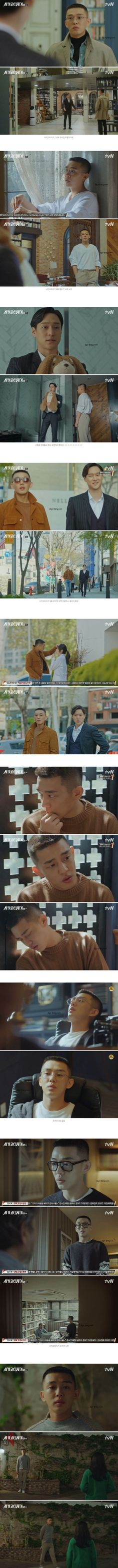 Added episodes 7 and 8 captures for the Korean drama 'Chicago Typewriter'.
