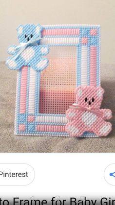 Canvas Picture Frames, Baby Picture Frames, Canvas Frame, Plastic Canvas Coasters, Plastic Canvas Crafts, Plastic Canvas Patterns, Yarn Crafts, Diy And Crafts, Arts And Crafts