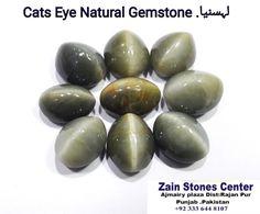 Catseye Stone Price in Pakistan Cats Eye Stone, Shop Price, Natural Gemstones, Pakistan, Eyes, Nature, Naturaleza, Off Grid, Natural