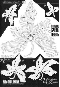 Gallery.ru / Фото #99 - Схемы вязания листьев - git-ta