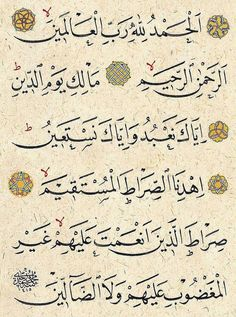 Surah Al-Fatihah, ditulis oleh Mehmet Özçay سورة الفتاحة