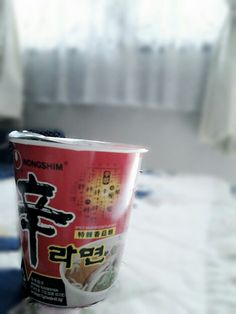 It's just an instant noodle but it has a great taste :d