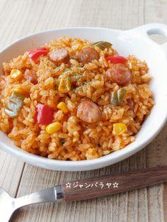 ☆ジャンバラヤ☆〜炊飯器使用〜