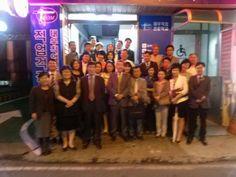 대전얼숲 지식나눔 소셜마케팅 스터디 모임