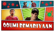 Quomi Bemariyaan - YouTube Funny Fails, A Funny, Pakistan Video, Funny Moments, Funny Videos, Sick, In This Moment, Memes, Youtube