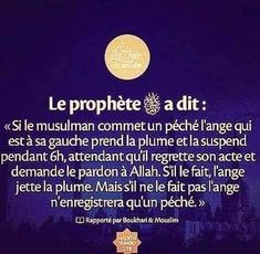 Islamic Quotes, Quran Quotes Inspirational, Islamic Prayer, Islamic Teachings, Faith Quotes, Islam Allah, Allah God, Islam Hadith, Coran Quotes