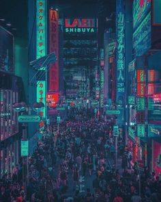 Nightlife in Tokyo's Streets by Yoshito Hasaka – Fubiz Media