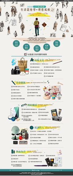 Web Ui Design, Site Design, Graphic Design, Web Layout, Layout Design, Website Web, Ui Web, Layout Inspiration, Web Banner
