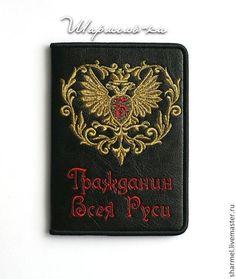 """Обложка на паспорт вышитая """"Гражданин всея Руси"""" - обложка на паспорт"""