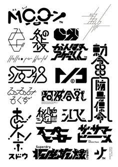sawai shingo works
