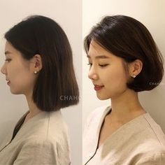 Pin on Hair Lob Hairstyle, Permed Hairstyles, Cool Hairstyles, Korean Hairstyles, Cut My Hair, Wavy Hair, Girl Short Hair, Short Hair Cuts, Korean Short Hair