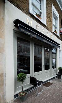 Mezzet - Lebanese Restaurant Hampton Court