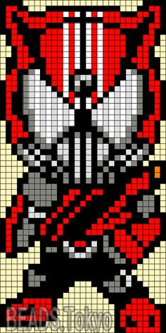 Power Rangers, Perler Beads, Kamen Rider Drive, Modele Pixel Art, Pixel Art Grid, Pixel Pattern, Bead Art, Beading Patterns, Zentangle