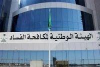 #عاجل .. رئيس نزاهة يشكل فرق ميدانية لبحث قصور وأضرار أمطار جدة