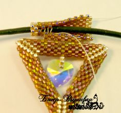 Weave triangle frame for a swarovski heart. Tutorial in very clear Photos and Russian instruction.