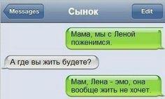 Анна Штурм