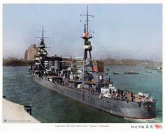 IJN Light Cruiser Nagara at Shanghai, September 1936.