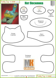 Cute Cat pattern.  Could be enlarged to make tv watching lounger...or baby tummy time support