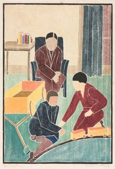 The New Train | Cleveland Museum of Art Mabel Hewit