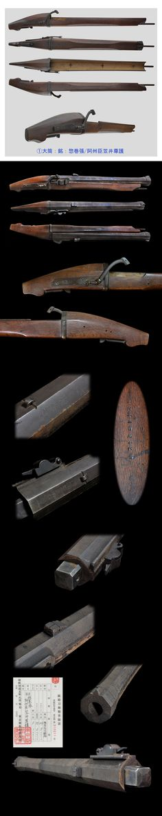 Japanese matchlock. Maximum length : 103.8cm or 40.88inches. length of barrel : 73.6 cm or 28.98inches. Koukei (Caliber) : 3.1cm or 1.22inches.