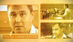 ПТИЦА СЧАСТЬЯ 5 серия http://tatbash.ru/bashkirskie/filmy/5134-ptitsa-schastya-5-seriya