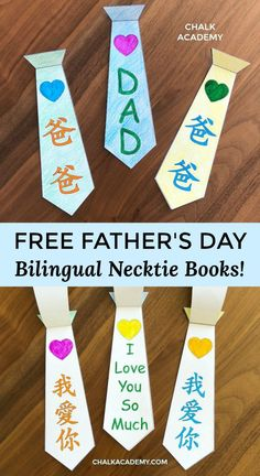 Chinese Father's Day Cards: Free Printable Necktie Books! Kids Learning Activities, Preschool Activities, Teaching Kids, Box Of Sunshine, Learn Chinese, Fathers Day Cards, Free Printables, Books, Chinese Language