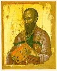 Hl. Paul - Inkarnation von Hilarion - Gemälde von Theophanes, Kreta 1546