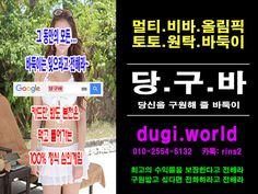 멀티게임모바일--→ dugi.world ← --멀티게임분양 멀티게임모바일--→ dugi.world ← --멀티게임분양 멀티게임모바일--→ dugi.world ← --멀티게임분양 멀티게임모바일--→ dugi.world ← --멀티게임분양 멀티게임모바일--→ dugi.world ← --멀티게임분양 멀티게임모바일--→ dugi.world ← --멀티게임분양