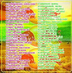 เพลง my love mp3