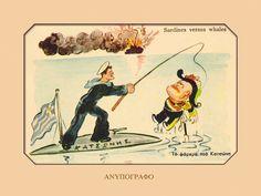 28η οκτωβρίου γελοιογραφίες - Αναζήτηση Google