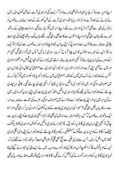 Tehreekinsaafkejalsaymeinsex Gifx1122 Shahbaz Shahbaz Hamd  C2 B7 Urdu Stories