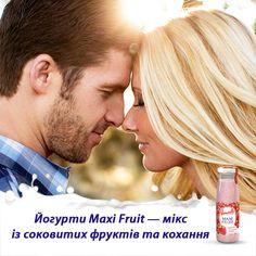 Усе кохання справжнє і прекрасне по-своєму. #premialle #maxifruit