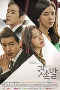 Whisper 2017 (Korean Drama?  Whisper adalah serial drama Korea Selatan terbaru 2017 yang dibintangi oleh Lee Bo-Young dan Lee Sang-Yoon
