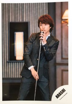 You can find Arashi I'll be there Official photo by Sho Sakurai at the Mandarake Shibuya online store. Arashi Sakurai Sho I'll be there Johnny's Web, Pose Reference, Photo Poses, Fangirl, Singer, Actors, Guys, People, Picture Cards
