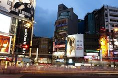 The Many Adventures at Ximending: 7 Must-Do Attractions