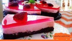 Συνταγές για διαβητικούς και δίαιτα: ΦΡΑΟΥΛΕΝΙΑ ΜΠΑΝΟΑ..!!! Low Carb Desserts, Healthy Desserts, Healthy Cooking, Healthy Recipes, Party Time, Food Processor Recipes, Flora, Cheesecake, Deserts