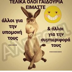 Ετσι ειναι ... Bitch Quotes, Jokes Quotes, Wise Quotes, Funny Quotes, Funny Memes, Inspirational Quotes, Text Quotes, Lyric Quotes, Bad Humor