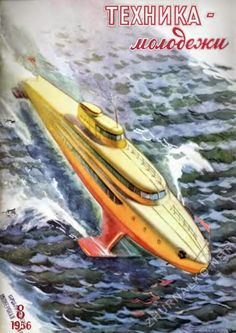 MikeLiveira's Space: Futuristic Sci-Fi Vehicles on Soviet Science Magazine Cover