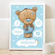 Детские метрики & постеры достижений Baby Letters, Baby Shawer, Box Frames, Baby Shower Parties, Kids And Parenting, Wedding Designs, New Baby Products, Diy And Crafts, Kids Room